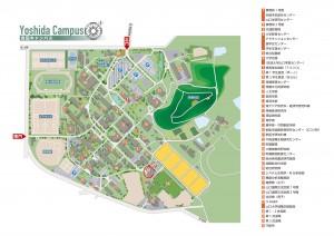 campus-yoshida-20